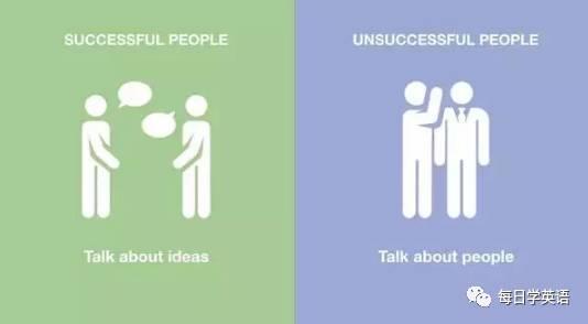 Successful people: Talk about ideas.