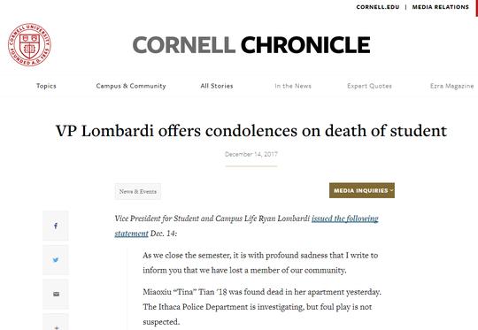 康奈尔大学网站对田妙秀死亡表示哀悼。(图片来自康奈尔网站)