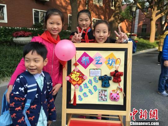 解决小学生看护难:上海九成公办小学设晚托服务