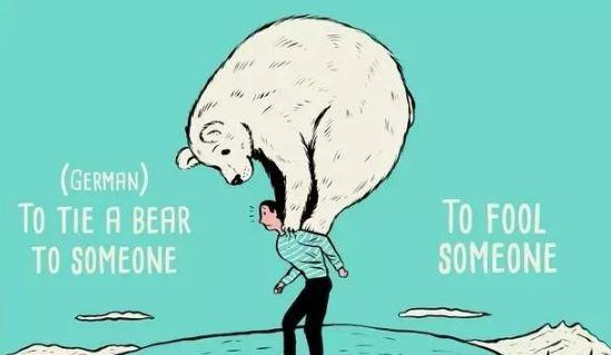 To tie a bear to someone(给你绑个熊) = To fool someone (愚弄某人)