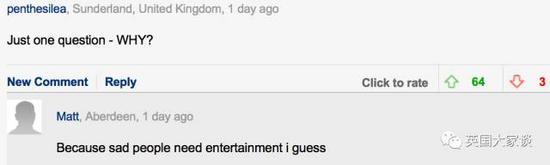 不过也有网友保持开放的心态给她们点赞。