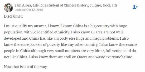 但是,这并不影响Sam Arora对中国的爱。