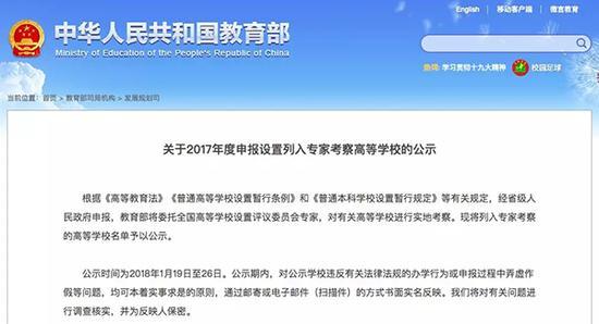 本文图片 中国青年报微信公众号