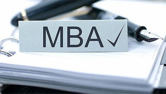 MBA关注 做好这些MBA复试一点也不难