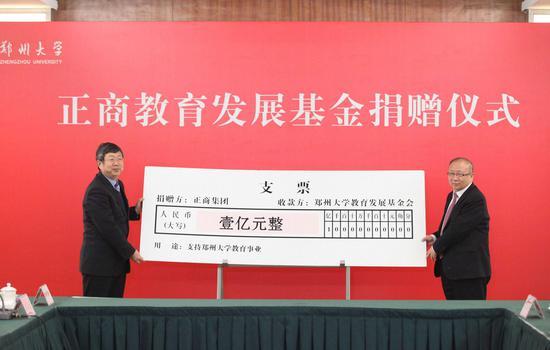 校长刘炯天代表学校接受张敬国校友的捐赠