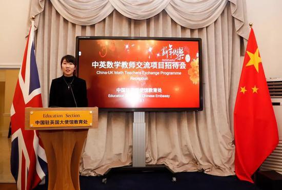 1月26日,中英教育界代表在中国驻英大使馆教育处庆祝第四轮中英数学教师交流项目取得成功,来自上海的教师陈祎琳发言。新华社记者韩岩 摄