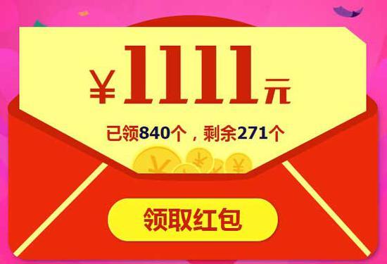 常见的红包翻译是red envelope,压岁钱则是lucky money或gift money。