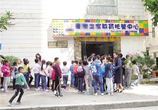 近年來針對中小學生的各類校外培訓班市場火爆。 半月談網 圖