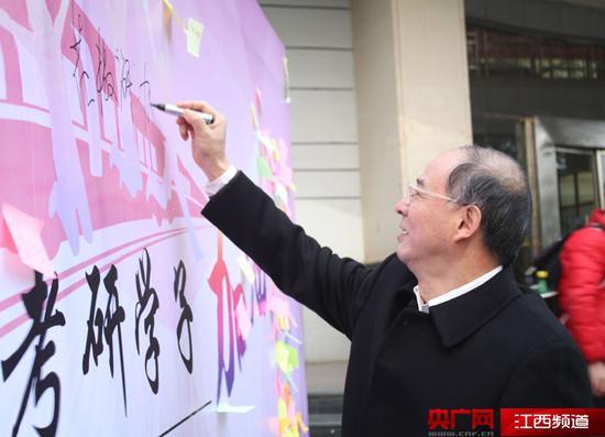 """该校党委书记万明写下祝福话语,为""""花椒研""""加油鼓劲"""