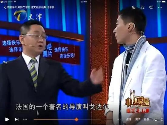 http://www.weixinrensheng.com/zhichang/2187979.html