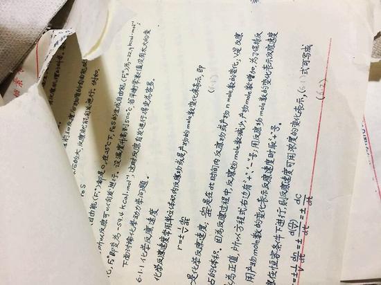 清华教授郑林庆,当年在联大读书时的笔记