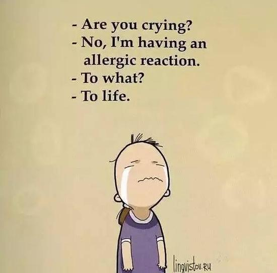 你哭了吗?