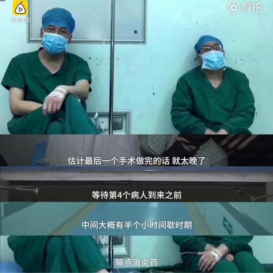 两个医生带病坚持工作,为了不耽误手术,只能利用自己的间歇时间挂水
