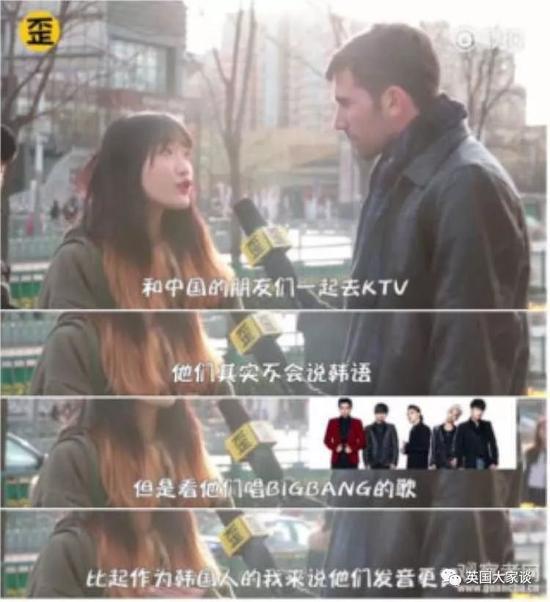 还有,你们猜猜哪首华语歌是歪果仁学得最快的?其实是《童话》。