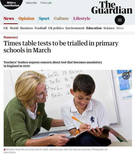 """标题下方的加粗小字继续补刀:""""2020年将成为强制考试,教师们表示担忧""""。"""