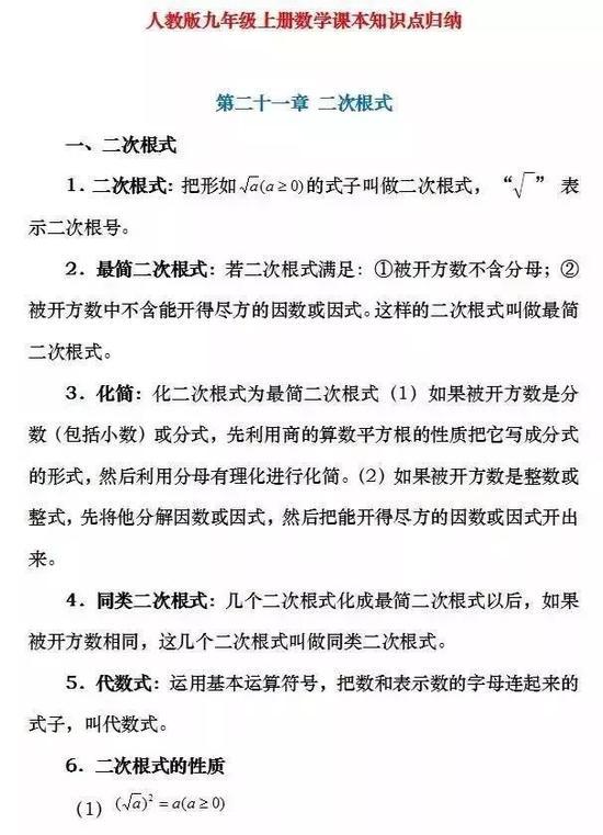老金沙js55官网 2