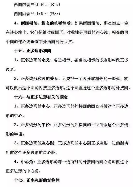 老金沙js55官网 11