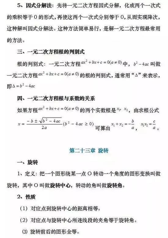 老金沙js55官网 5