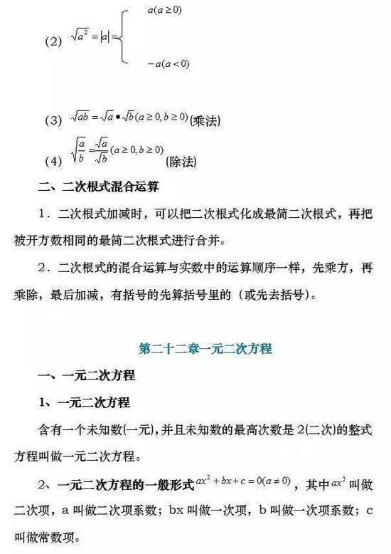 老金沙js55官网 3