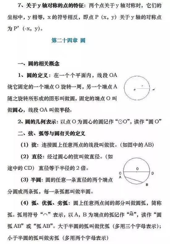 老金沙js55官网 7