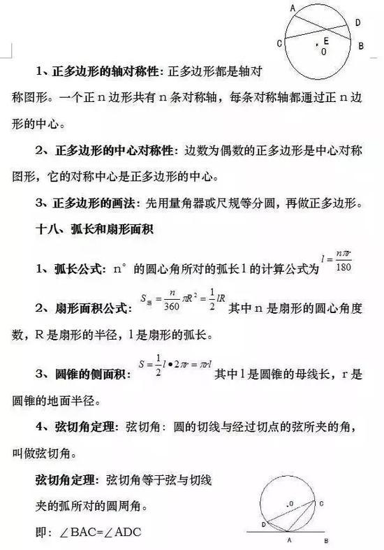 老金沙js55官网 12