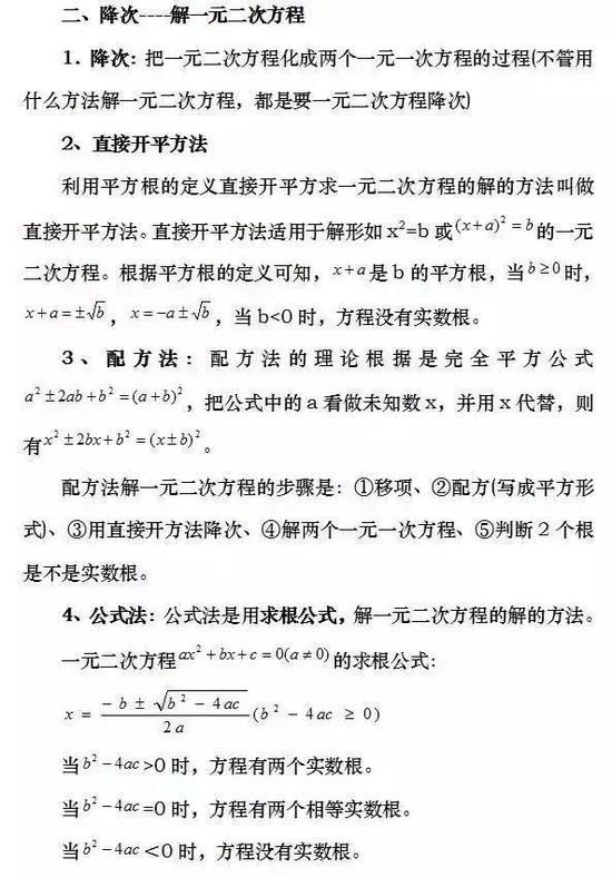 老金沙js55官网 4
