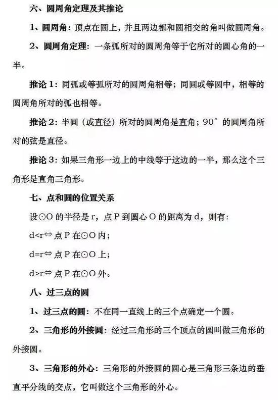 老金沙js55官网 8