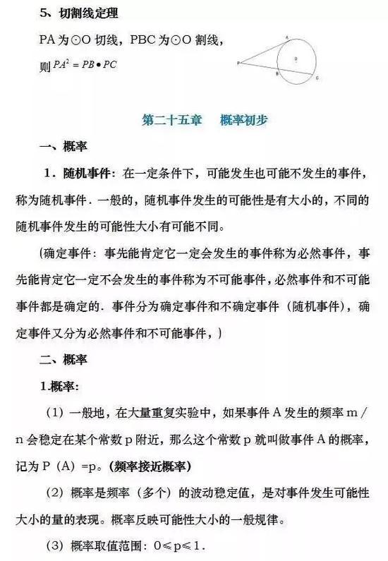 老金沙js55官网 13