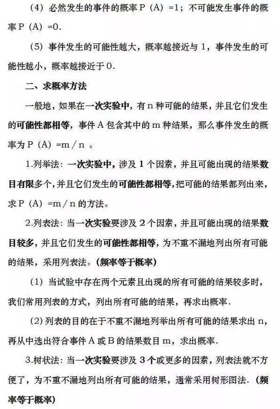 老金沙js55官网 14