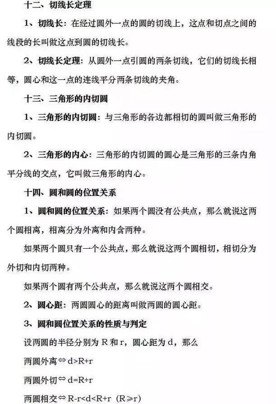 老金沙js55官网 10