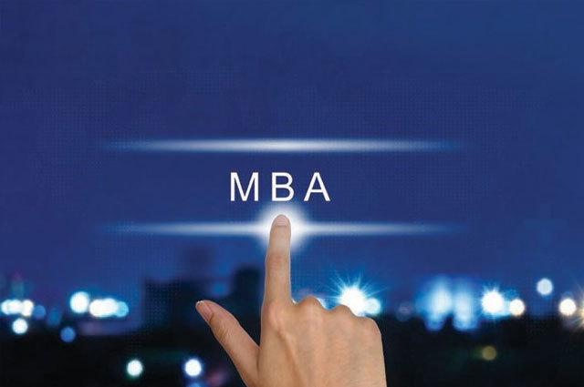 MBA资讯 读MBA到底能给我们带来什么改变