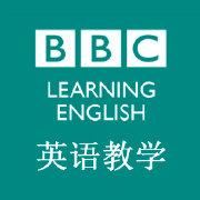 BBC英语教学