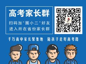 北电艺考放榜 陈凯歌之子陈飞宇以外籍身份直接录取