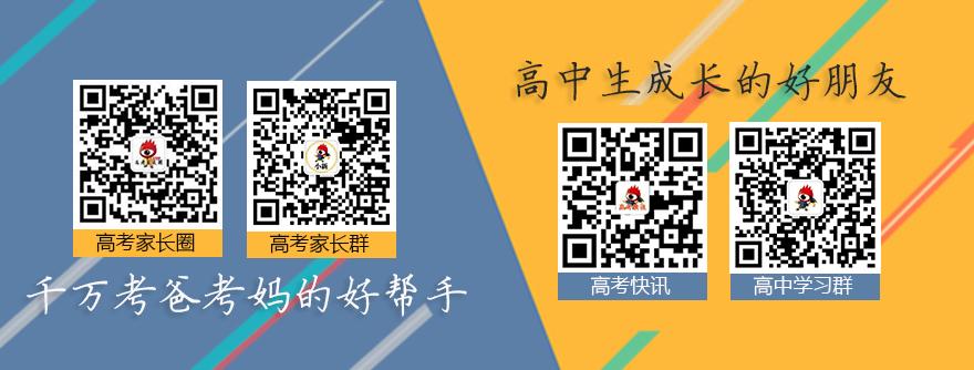 北京电影学院推迟2020年本科高职招生专业考试