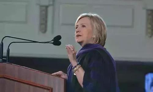 希拉里耶鲁演讲:真正优秀的人往往足够坚韧