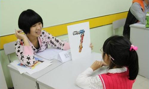 疯狂的幼升小:3岁接受面试培训 学前掌握3000汉字