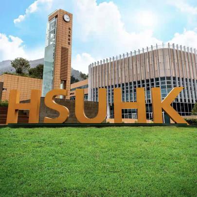 香港恒生大学2021年线上招生宣讲会5月4日起开讲