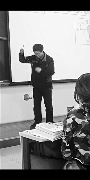 北理工副教授石宏霆在课上用抖空竹、打乒乓球的方式讲解物理学原理
