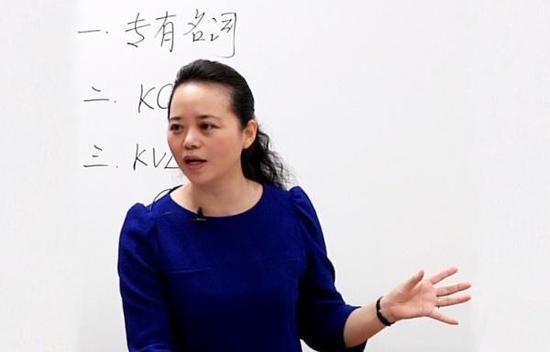 东北农业大学电气与信息学院教师董桂菊。东北农业大学官网 图