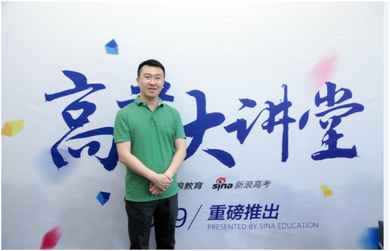 东北财经大学招生办公室主任吕书楠