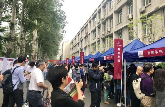北京理工大学校园开放日现场