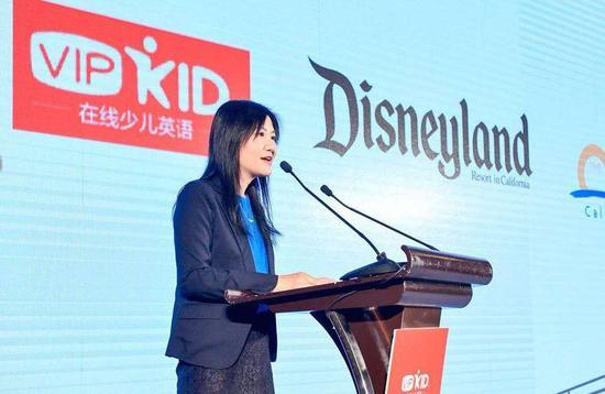 两大迪士尼携手VIPKID:共同打造少儿英语学习新场景