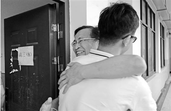刁老师给学生一个大大的拥抱。