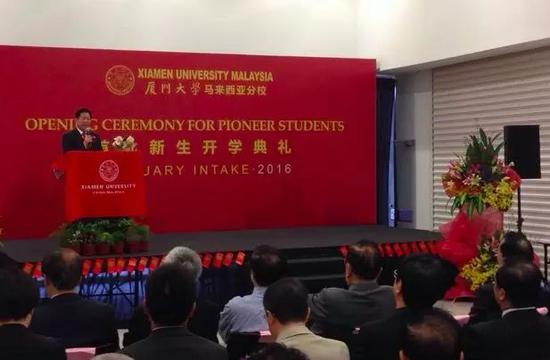 厉害了 中国大学世界多地开分校