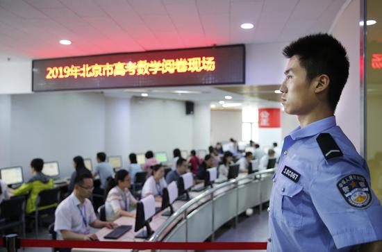 2019年北京市高考数学阅卷现场 摄影:丁柏明