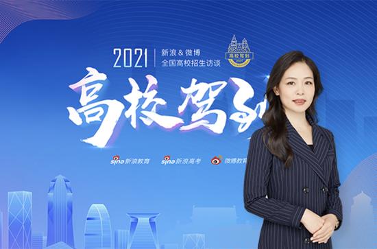 廣東外語外貿大學招生辦公室主任 楊曉輝