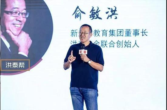 (6月30日,在第三屆康奈爾北京峰會上的演講。)