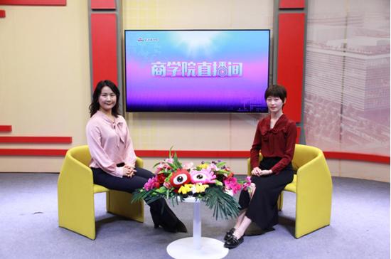 中央财经大学MBA教育中心副主任:贾晓菁教授