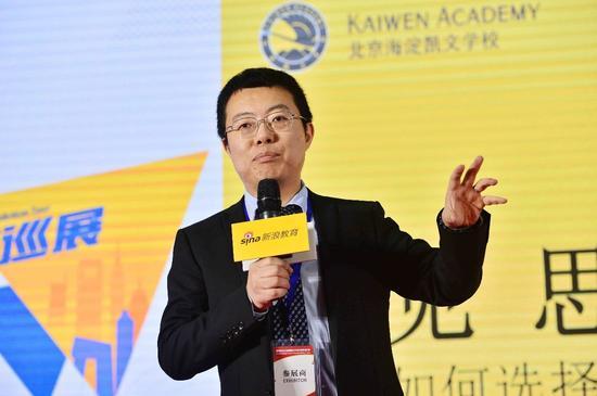 王实校长在新浪2018国际学校择校展现场