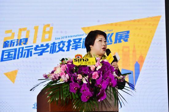 人大附中西山学校校长刘彦在新浪2018国际学校择校展现场